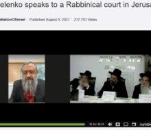 Dr. Zelenko to Jewish Rabbinical Court